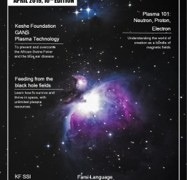 KF Plasma Times, April 2019